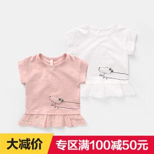[Khu vực đặc biệt đầy đủ 100 trừ đi 50] quần áo trẻ em khảm váy mùa hè nữ bé con váy Y3534