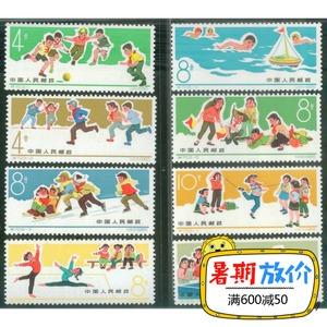 Fidelity 72 trẻ em của gói thể thao tem Trung Quốc bộ sưu tập mới tem đặc biệt bưu chính sản phẩm bưu điện đích thực