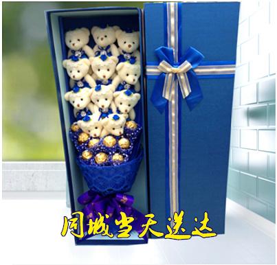 Trung quốc Ngày Valentine Giao Hàng Hoa 9 Phim Hoạt Hình Búp Bê Bouquet Gấu Sô Cô La Hộp Quà Tặng An Sơn Tongcheng Benxi