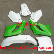 Xinyuan X2 motorcycle shell X2X accessories car appearance green fuel tank guard front and rear fenders