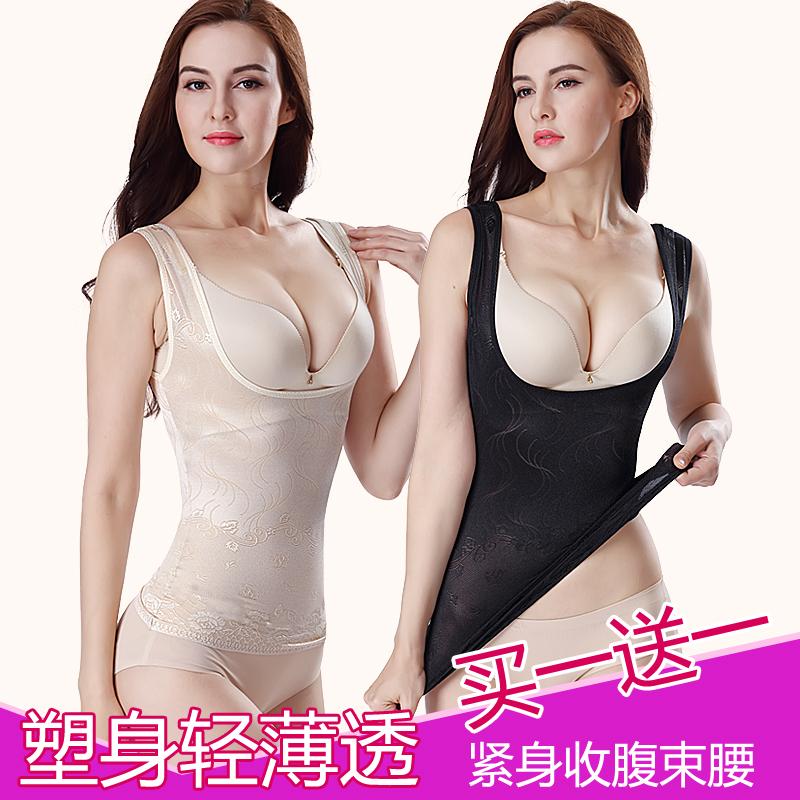 Tingmei 婼 雅 chia 2 mảnh phù hợp với mua một tặng một chiếc áo sơ mi nữ sau sinh miễn phí để giảm bụng cơ thể hình thành