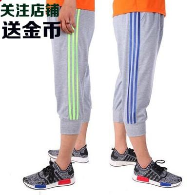 Mùa hè của nam giới thường lỏng quần short mùa hè học sinh trung học 7 điểm quần kích thước lớn chất béo bảy quần mùa hè quần quần 3/4 Jeans