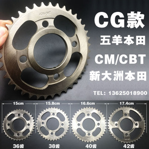 Xe máy 150 phía sau bánh xe xích CBF CG CM CBT125 38-40-42 tốc độ bánh răng sửa đổi lớn crankset