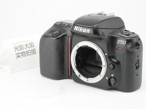 Nikon Nikon F-50 tự động lấy nét phim máy ảnh phim phim máy ảnh f50