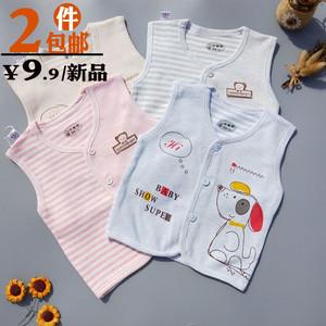 New baby vest vest mùa hè duy nhất cotton sơ sinh vest mùa xuân và mùa thu màu mỏng cotton nam giới và phụ nữ bé vest