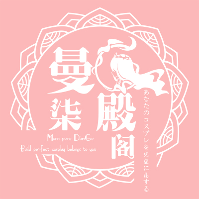 taobao agent 【Manqi House】One dollar auction, price difference, deposit, prepaid, customized, freight special auction
