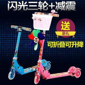 Dày mở rộng bé con scooter ba bánh flash gấp hai bánh ròng rọc 3 bánh chèo xe đẩy