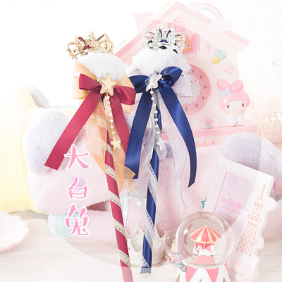 42agent Lolita hand made accessories crown cane scepter 獭 rabbit hair stars bow crystal wand can change color - Taobao