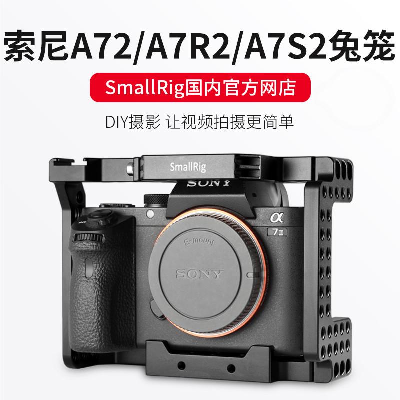 Smog smallrig Sony a72 a7r2 a7s2 SLR thỏ lồng phụ kiện máy ảnh 1660