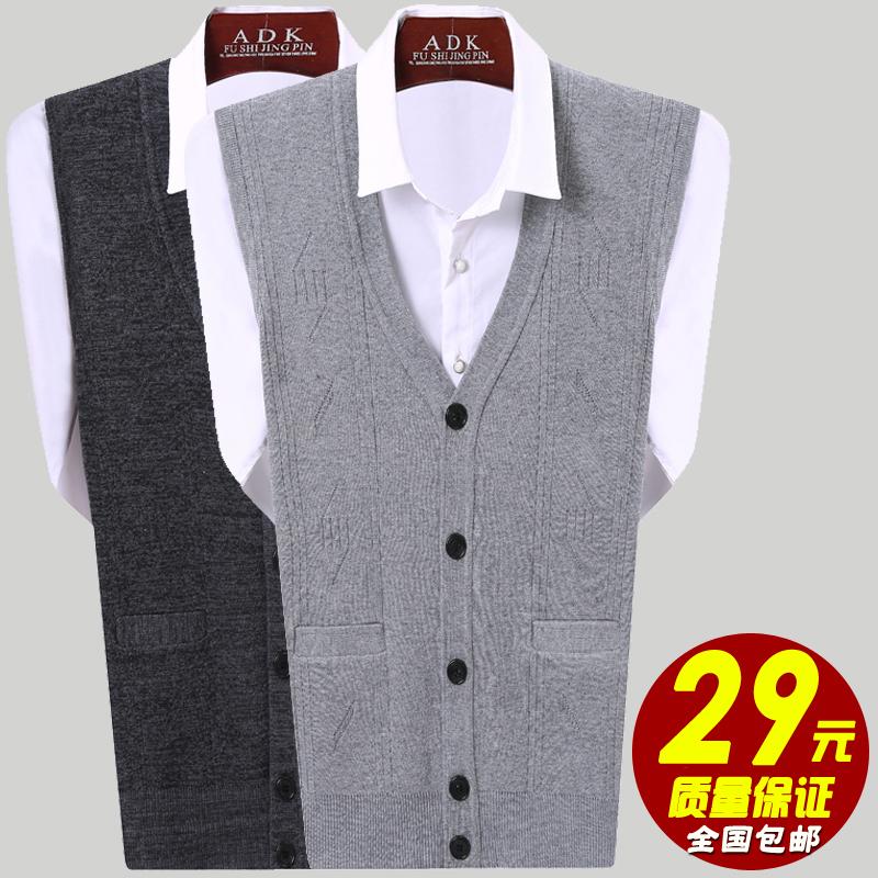 Trung niên mùa xuân và mùa thu vest nam V-Cổ cardigan mùa hè vest không tay áo len áo len giản dị vest ông nội