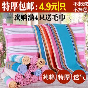 Tay dệt cũ thô vải gối khăn dày bông để tăng bông gối khăn mồ hôi- bằng chứng chống mite đặc biệt duy nhất đặc biệt cung cấp