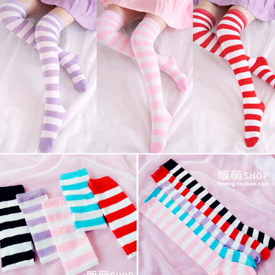 taobao agent Absolute field socks cos Japanese high-tube over-the-knee socks Pure cotton blue and white pink and white striped socks Thigh socks 18