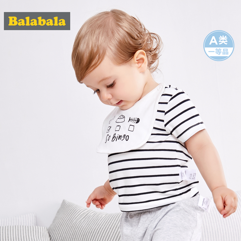 巴拉巴拉童装男婴新生儿时尚短袖T恤春夏卡通趣味打底衫_领取50元淘宝优惠券