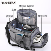 Túi xách công suất lớn hành lý thể dục túi gấp túi kinh doanh túi du lịch thể thao ngắn- khoảng cách thể thao trống túi Hàn Quốc phiên bản của gói
