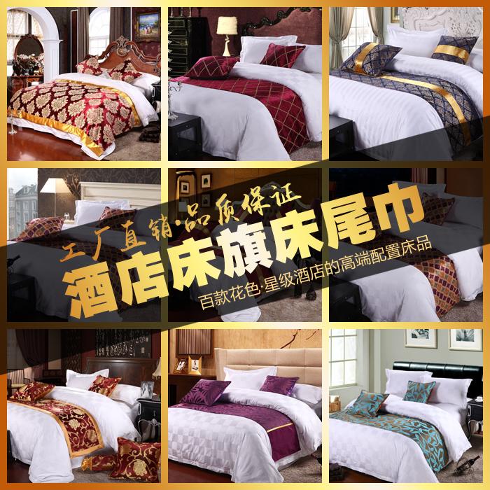 Khách sạn khách sạn bộ đồ giường bán buôn cao cấp giường khăn giường cờ giường mat Châu Âu sang trọng thời trang trải giường bảng cờ