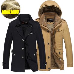 Mùa đông nam cộng với nhung dày ấm bông quần áo thanh niên kích thước lớn Slim đẹp trai áo khoác giải phóng mặt bằng khuyến mãi đặc biệt