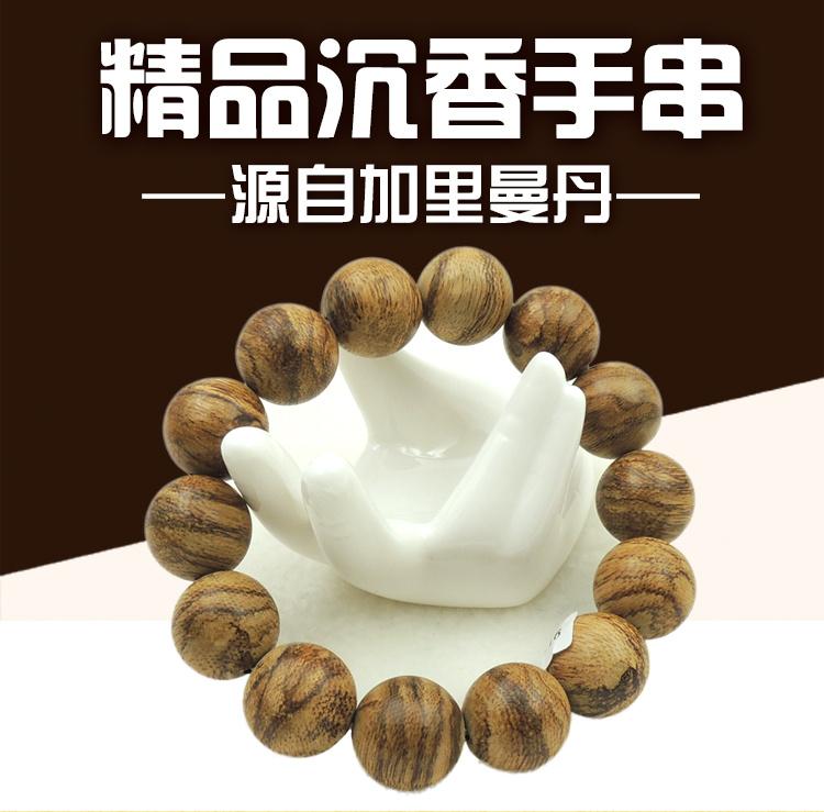 推荐特价新品纯天然印尼加里曼丹香木沉香佛珠