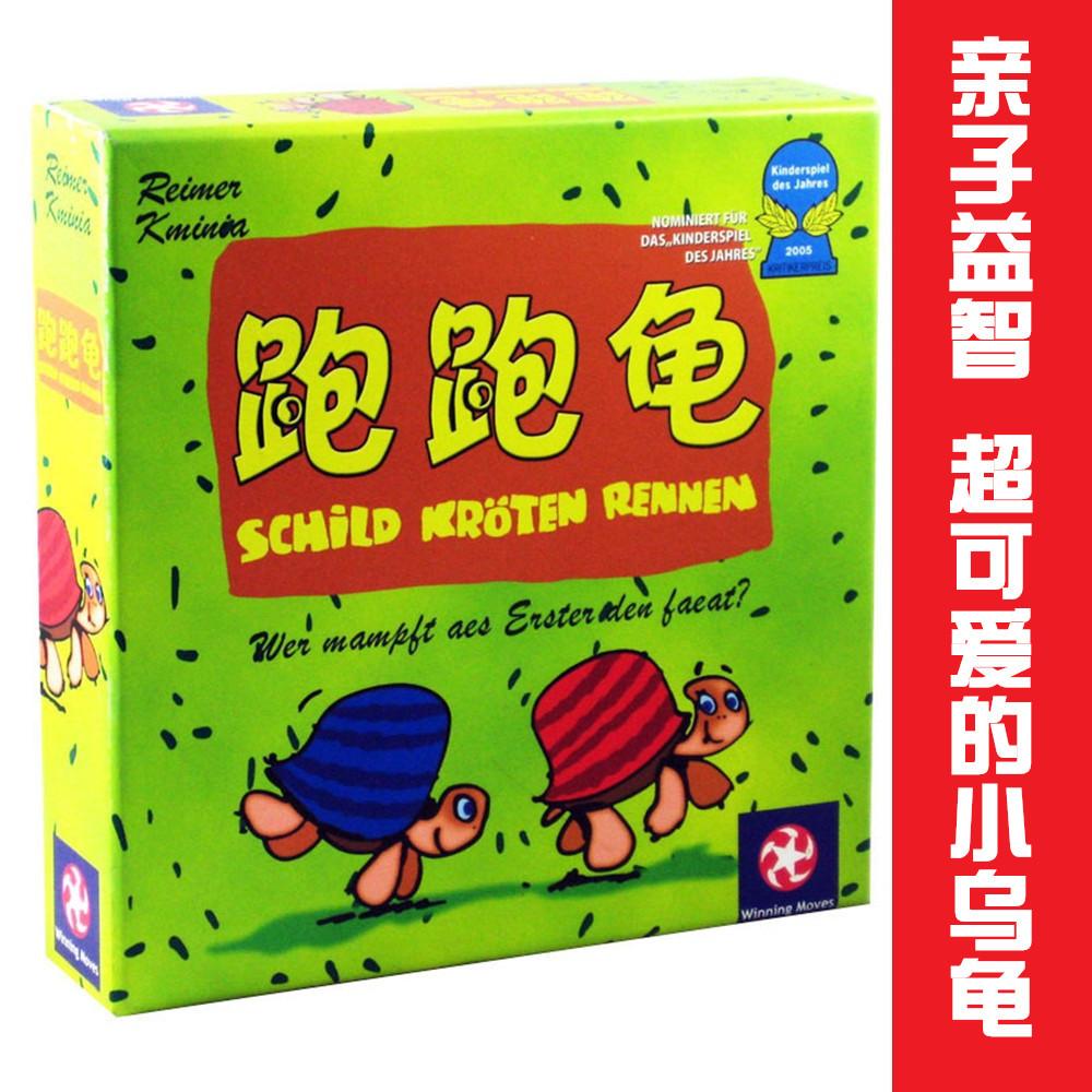 Chạy rùa game board game phiên bản Trung Quốc giáo dục cho trẻ em đồ chơi mô hình bộ nhớ chiến lược board game cờ vua đồ chơi
