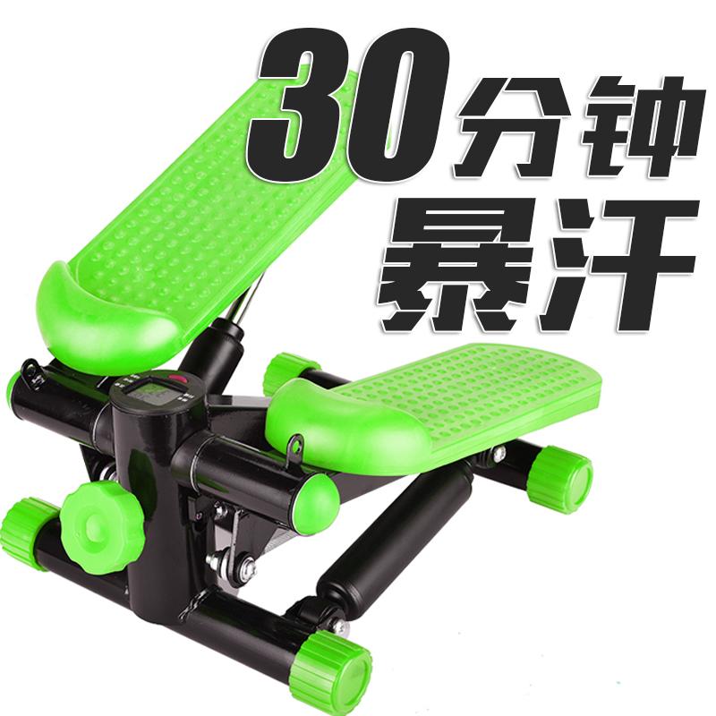 Stepper vừa và nhỏ thiết bị tập thể dục câm miễn phí lắp đặt giảm béo đa chức năng nhà chân đạp máy