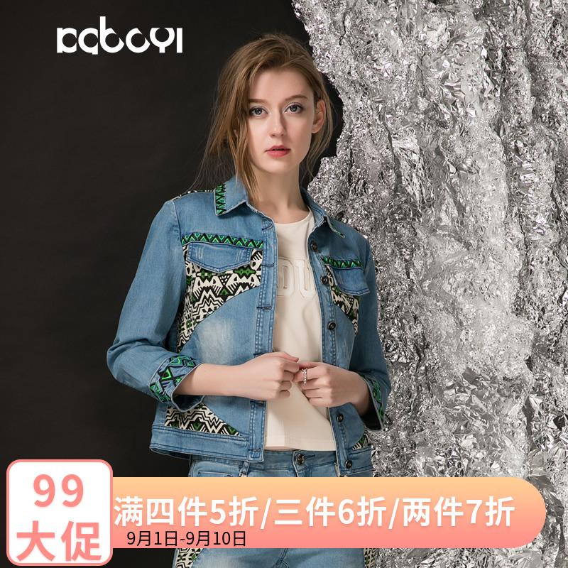 Kabuyi thiết kế ban đầu thương hiệu của phụ nữ mùa thu mới Châu Âu và Mỹ thời trang đường phố ngắn denim jacket coat nữ