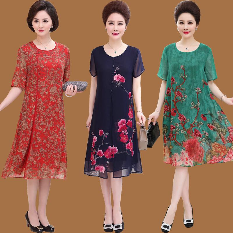 2018 kích thước lớn mẹ ăn mặc trung và cũ tuổi nữ thời trang lụa váy lỏng mỏng mỏng bụng lụa sáng váy mùa hè