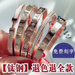 Titan thép vòng đeo tay nữ Hàn Quốc phiên bản không phai chữ cái vòng đeo tay đơn giản rose gold hoang dã Sen thương hiệu triều thương hiệu sinh viên vòng đeo tay