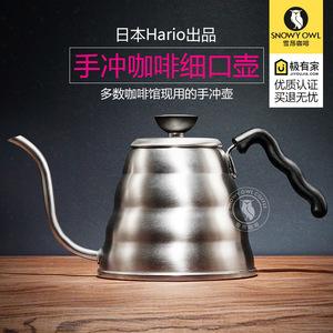 HARIO Nhật Bản thương hiệu thép không gỉ cà phê tay nồi nồi miệng dài mỏng miệng nồi nhỏ giọt lọc nhỏ giọt thiết bị cà phê VKB
