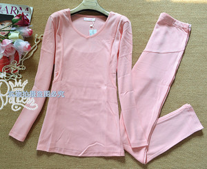 Tình yêu liujia l3257 mẹ cho con bú đồ lót thiết lập cho ăn bông nhà tháng quần áo đồ ngủ mùa thu quần áo mới