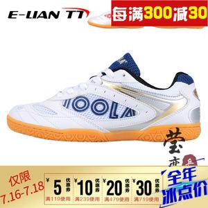 Ying tình yêu JOOLA tuyệt vời Laura chuyên nghiệp giày bóng bàn giày nam giày của phụ nữ trẻ em bay cánh thể thao thoáng khí giày đích thực