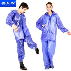 Jiang Taigong chính hãng cưỡi chia áo gió áo mưa mưa quần áo mưa phù hợp với unisex mô hình
