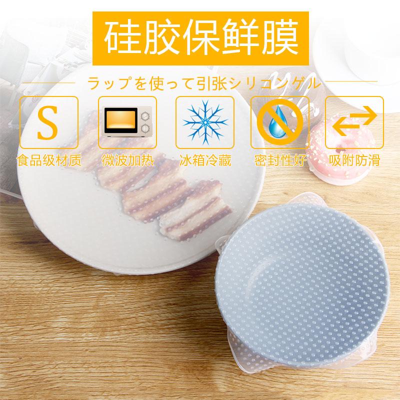Nhật bản Komi silicone nhựa bọc tái sử dụng cup bowl niêm phong phim phổ có thể thu vào container niêm phong môi trường phim