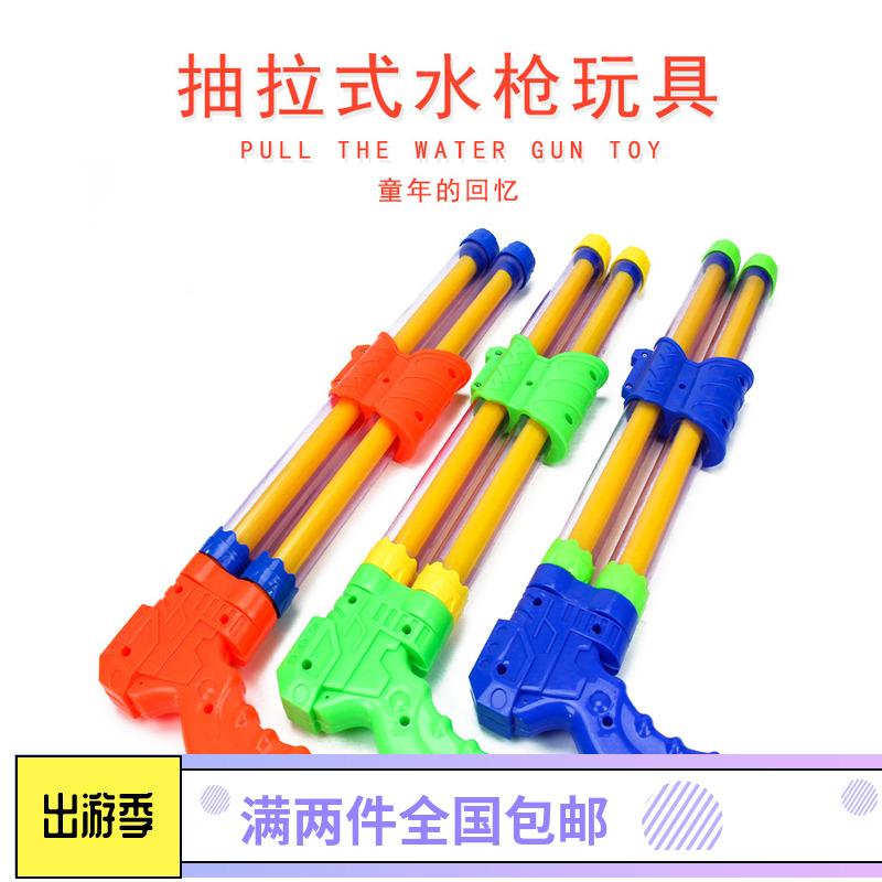 Súng nước của trẻ em đồ chơi mùa hè bãi biển chơi kéo nước loại trôi người lớn trai và cô gái đôi ống phun chơi nước lấy