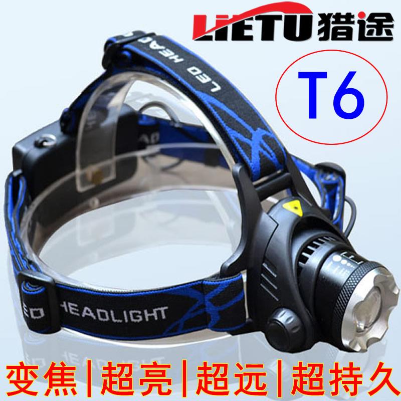 Индукционная зарядная головка V9 свет Блеск супер яркий длинный выстрел ночная рыбалка рыбалка литиевая батарея открытый наголовный водонепроницаемый рудный свет