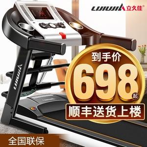 Cao cấp thoải mái máy chạy bộ điện thương mại tinh khiết máy chạy bộ siêu rộng vành đai chạy dài phòng tập thể dục đặc biệt thiết bị lớn