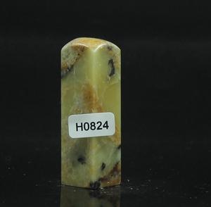 H0824 瑕疵 Single chương 18 * 18 * 60 MÉT vật liệu đá vật liệu đá vàng khắc