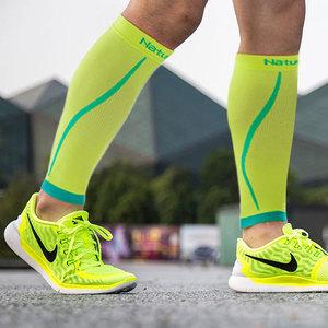 Marathon chạy nén bê bộ đàn ông và phụ nữ xuyên quốc gia chạy vớ cưỡi thể thao xà cạp đồ bảo hộ phần mỏng