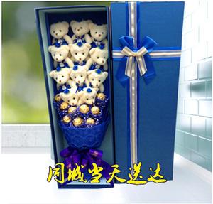Trung quốc Ngày Valentine Giao Hàng Hoa 9 Phim Hoạt Hình Búp Bê Bó Hoa Gấu Sô Cô La Hộp Quà Tặng Dư Diêu Thành Phố Fenghua