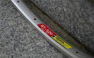 Эртний эрдэнэс: Японы анхны ARYA RT520 обудтай, замын дугуйн 700С 29 инчийн аялал