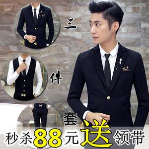 Ba mảnh Hàn Quốc phiên bản của phù hợp với phù hợp với nam đẹp trai tự trồng chuyên nghiệp ăn mặc trang phục sinh viên đại học Lang nhóm ăn mặc phù hợp với