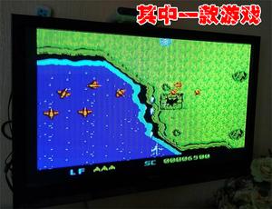 Xử lý game máy 15 trò chơi hoài cổ Home TV game console Xuất game console cũ