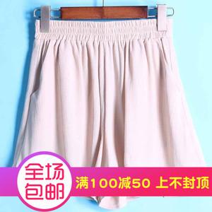 Xin Qian loạt 2018 mùa hè phát hành chân, thoải mái pleated mặt voan rộng chân quần short cắt tiêu chuẩn