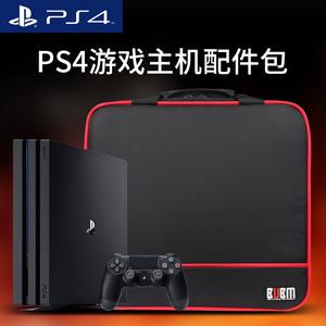 Sony Sony PS4 gói BUBM lưu trữ túi SLIM trò chơi máy gói PRO máy chủ chuyên dụng bảo vệ di động phụ kiện