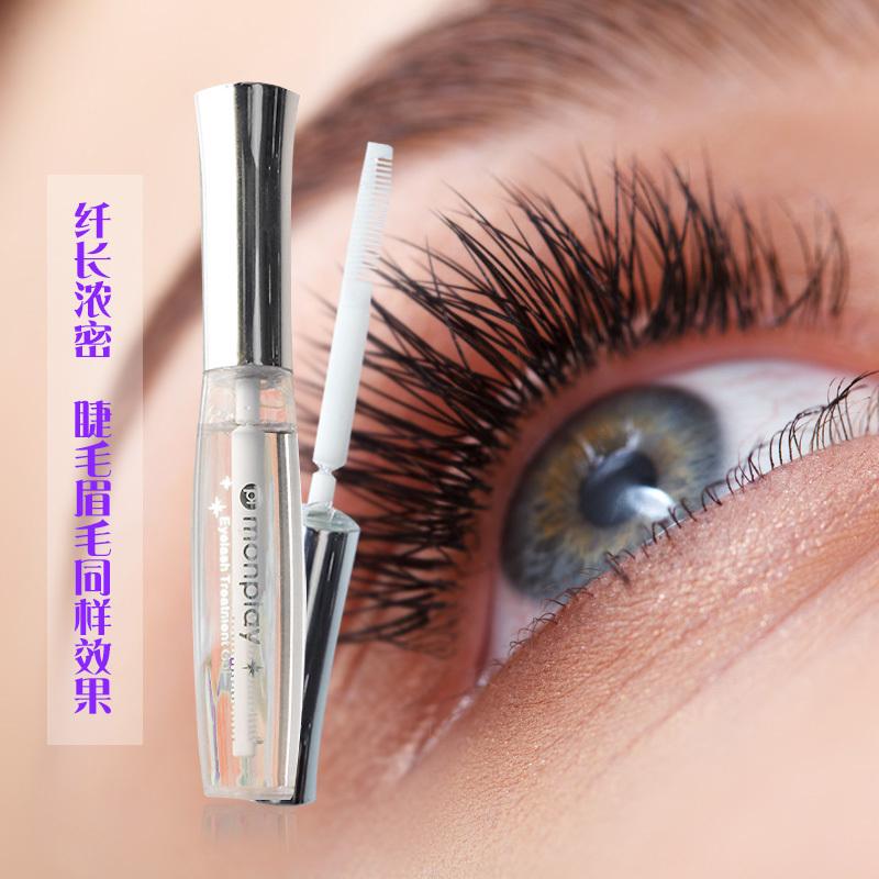 Mambala Eyelash Dưỡng Ẩm Chất Lỏng Tăng Trưởng Chất Lỏng Nuôi Dưỡng Trang Điểm Chất Lỏng Mỹ Phẩm Trung Quốc Mascara Trong Suốt