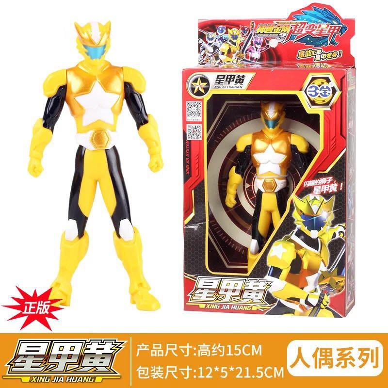 Chính hãng Sambo Thiên Chúa Quái Thú Vua Kong 3 Siêu Thay Đổi Sao Vị Thành Niên Búp Bê Sao Sao Con Vàng Biến Dạng Robot Đồ Chơi