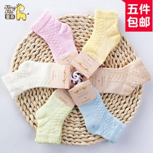 Tongtai nam giới và phụ nữ trẻ em mùa xuân hè mùa thu và mùa đông mùa vớ trẻ em bé vớ bé vớ cotton 0-5 tuổi nhiều 0