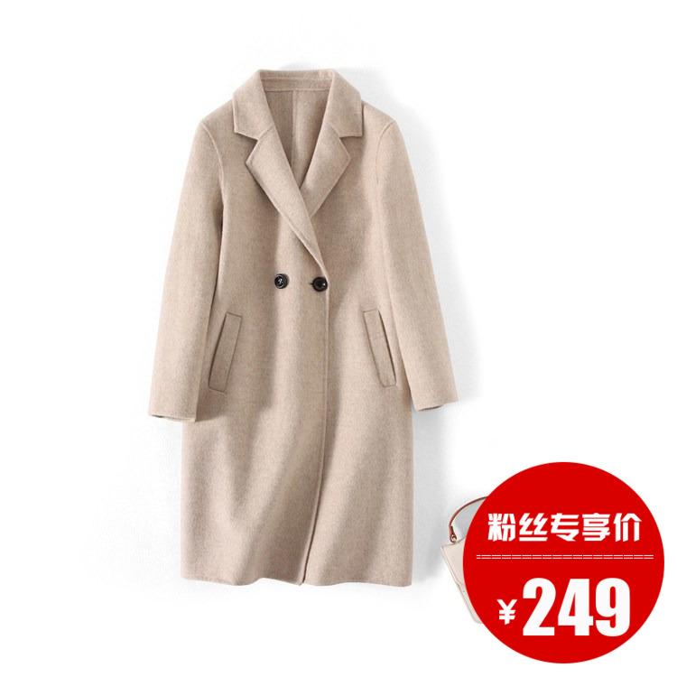 [Chống mùa bán] 2018 mùa đông mới làm bằng tay Albaka alpaca hai mặt áo 18020