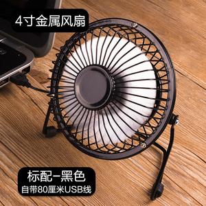 Máy tính xách tay quạt nhỏ USB máy tính ngoại vi di động phụ kiện nhỏ fan với quạt thiết thực thuận tiện