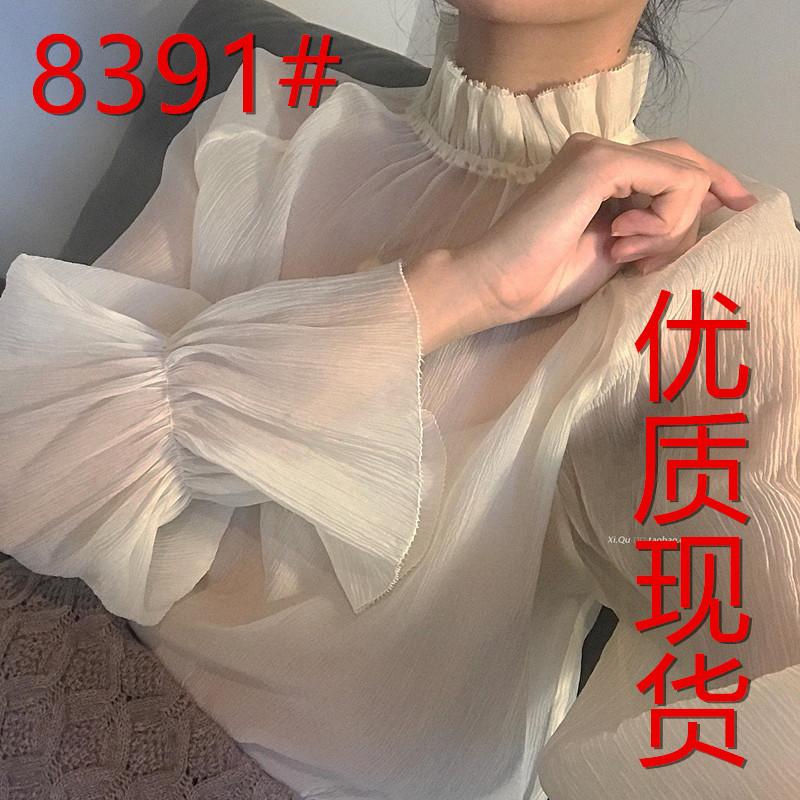 8391#复古宫廷上衣韩国面料喇叭袖