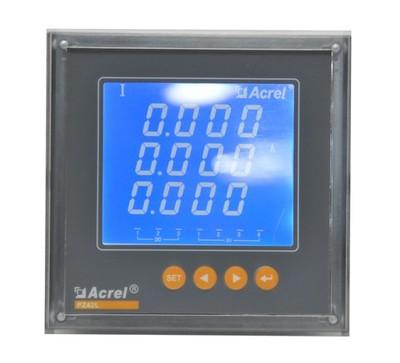 安科瑞PZ72L-AI3/C三相交流数字式 液晶显示 电流表 带RS485通讯