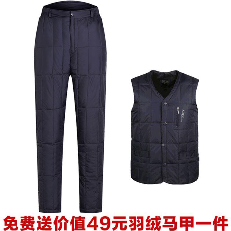 Trung niên và người già xuống áo khoác quần phụ nữ mặc eo cao kích thước lớn Mỏng mỏng dày hai mặt mẹ mặc quần mùa đông